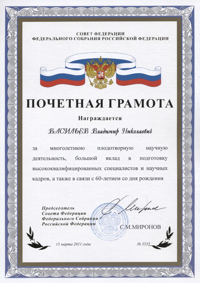 Поздравления с 8 марта татарское поздравление бабушке