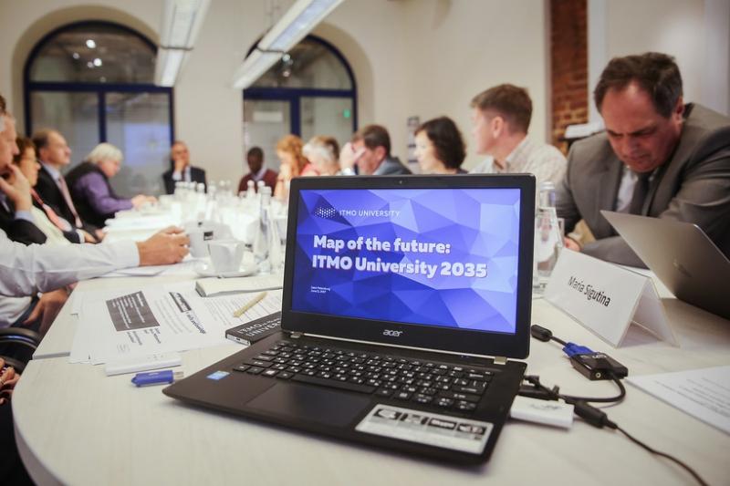 圣光机大学国际委员会谈圣光机大学的未来