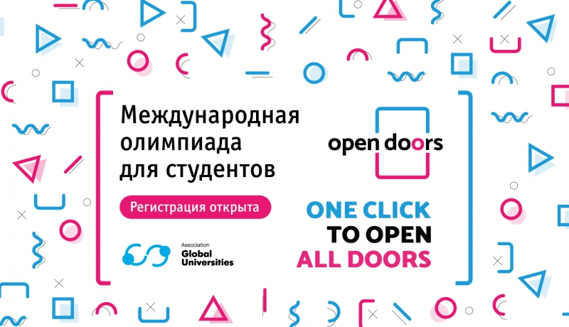 俄罗斯欢迎亚洲国家大学生来俄入学