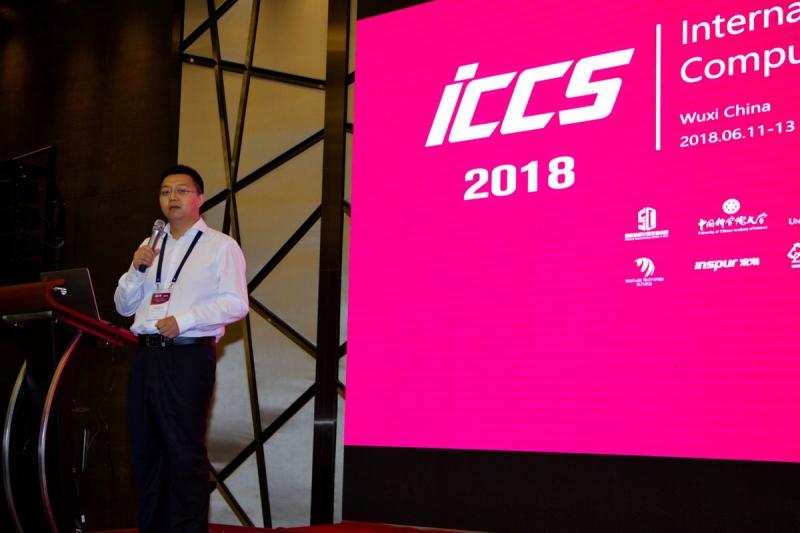 世界上最大的计算机科学会议在中国举行,350多名世界上最顶尖的科学家与各大研究所参与会议