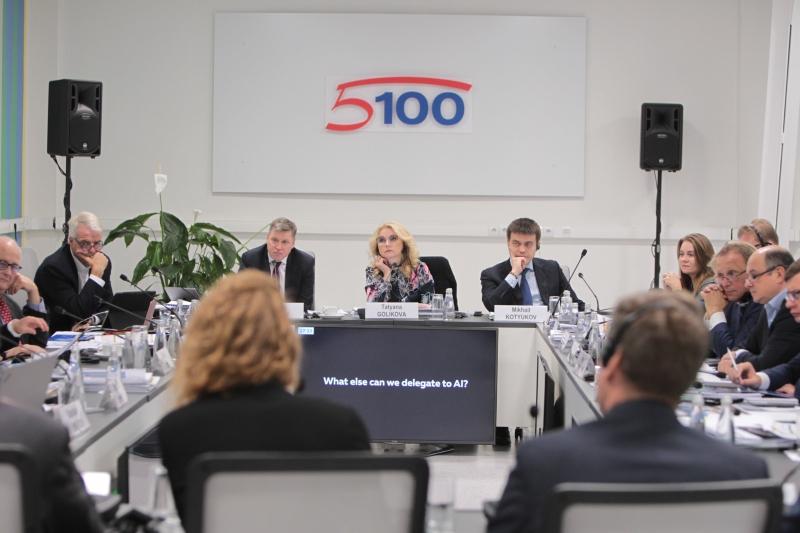 ITMO大学进入了参与项目5-100的第一批大学