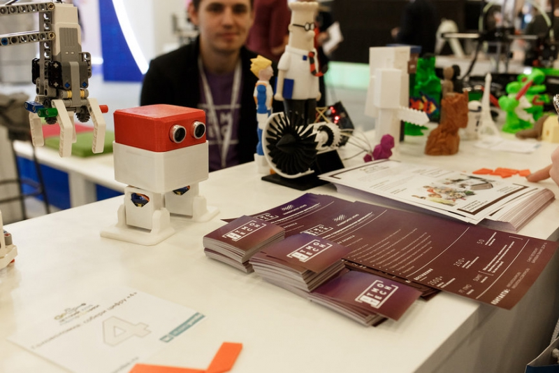 圣彼得堡2018年创新论坛:数字经济,生物识别和教育