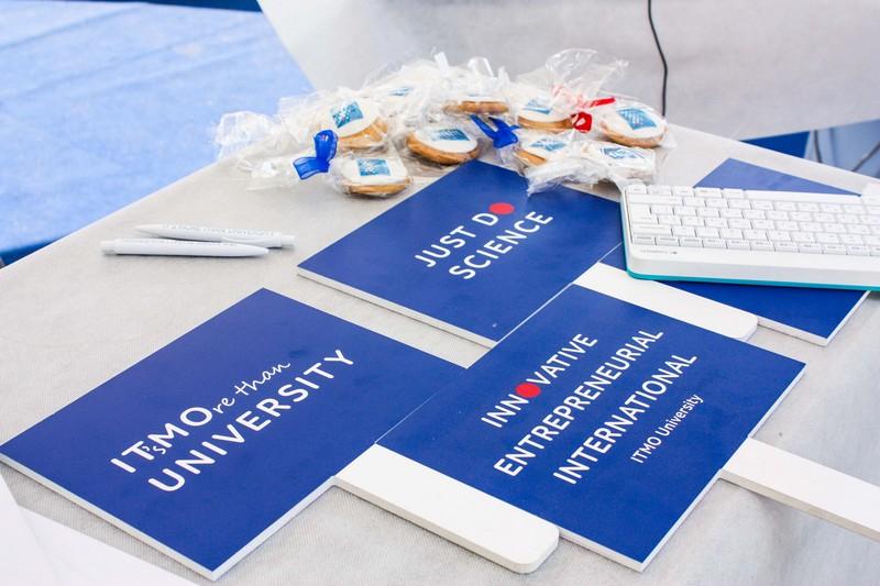 "ITMO大学-在RUR排名在俄罗斯大学""钻石""联盟中"