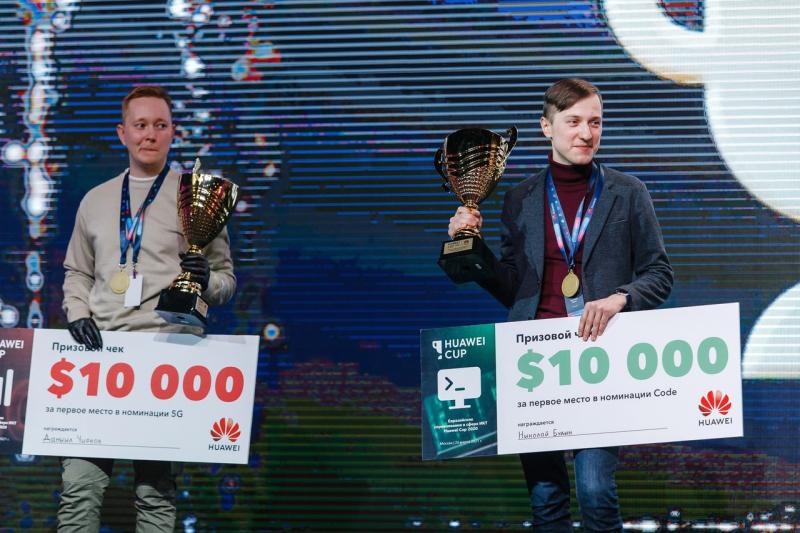 圣光机大学生Nikolai Budin赢了华为云大赛 !