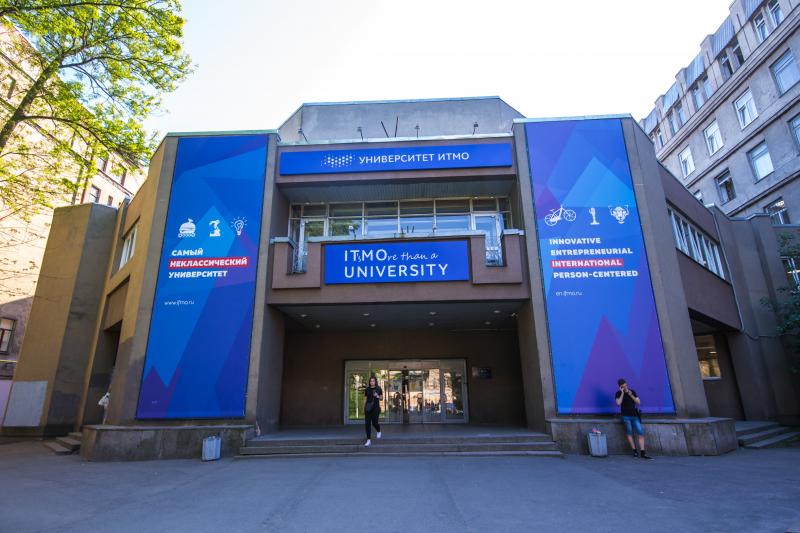 ITMO 大学是在RUR 2021 Technical Sciences World University Ranking排名中的 最佳俄罗斯大学