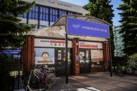 根据Times Higher Education排名圣光机大学进入欧洲高校二百强