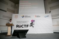 ITMO大学队在2019年的RuCTF国际比赛中排名第三