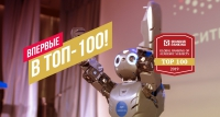 ITMO大学进入上海世界大学学术,排名前100位