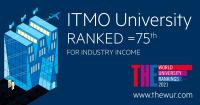 ITMO大学进入了全球THE大学排名榜前600顶尖大学 ,并坚持了在俄罗斯高校中前10的地位