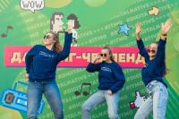 ITMO大学同时在三所室外场馆,以舞蹈和DJ等表演形式庆祝迎新活动日-ITMO.GO