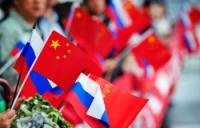 创新道路:中国将促进俄罗斯对亚洲市场的出口