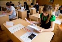 俄罗斯高中生统一考试将考汉语