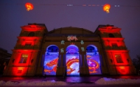 光学设计高等学院在亚历山大公园放出了飞龙。